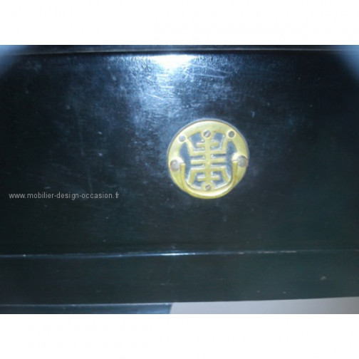 Console chinoise(4)